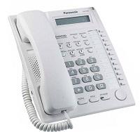 Pesawat Telepon PABX KX-T 7730 Panasonic IT COM